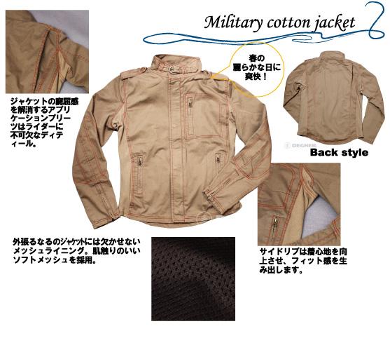 【DEGNER】女用棉質夾克(付護墊) - 「Webike-摩托百貨」
