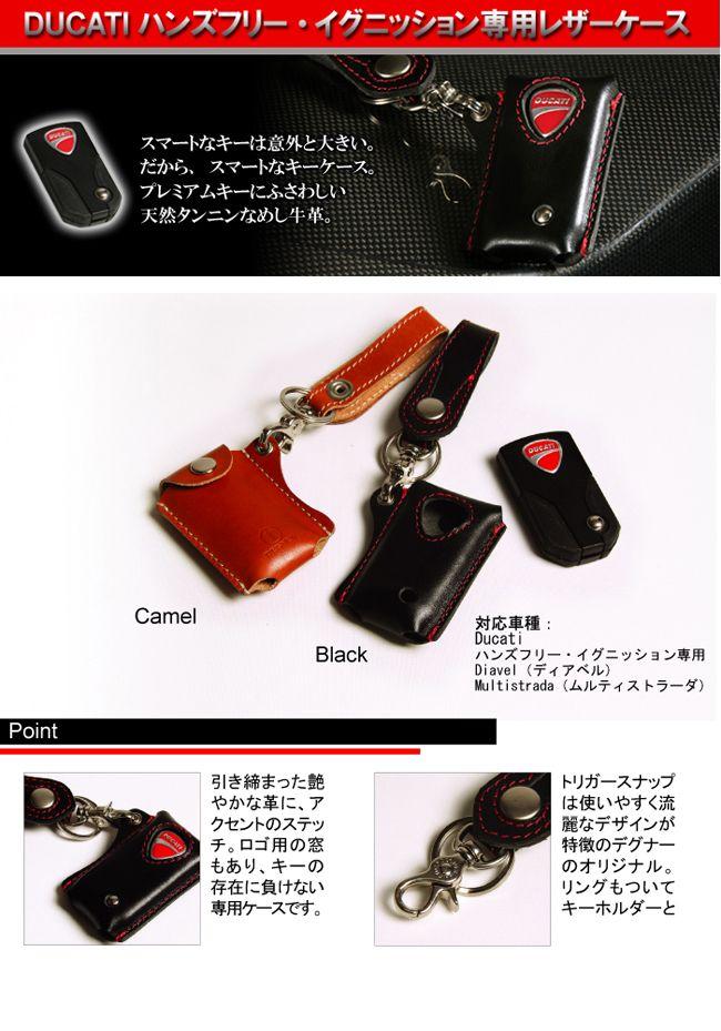 【DEGNER】Hands-free 點火專用鑰匙包 - 「Webike-摩托百貨」