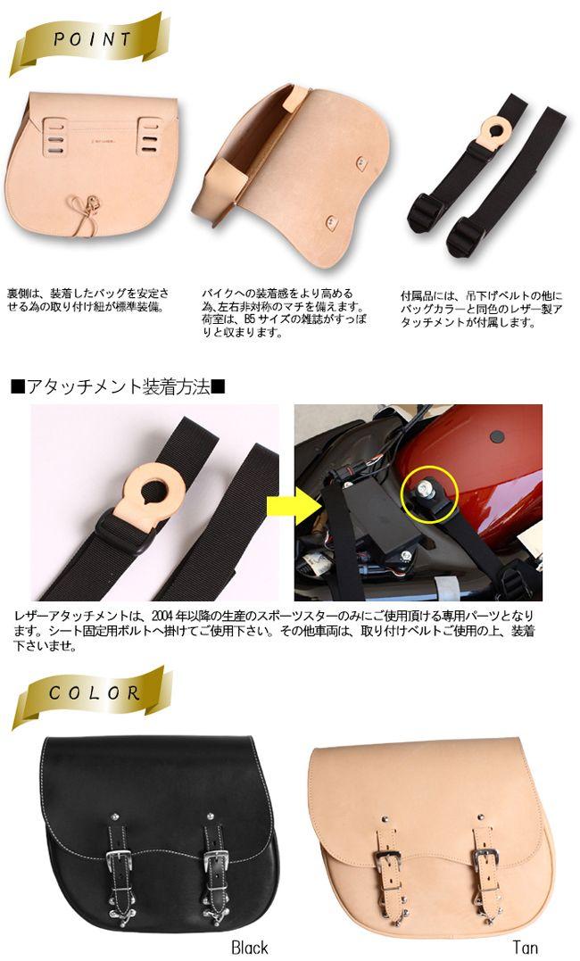 【DEGNER】Premium 馬鞍包 - 「Webike-摩托百貨」