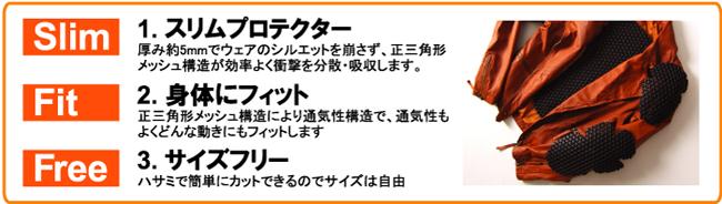 【DEGNER】Slim 護板 - 「Webike-摩托百貨」