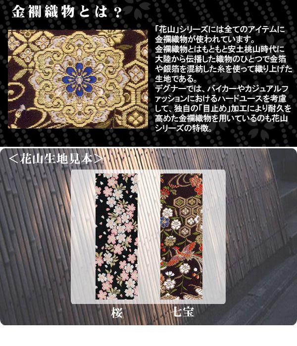 【DEGNER】花山 菸灰缸盒 - 「Webike-摩托百貨」