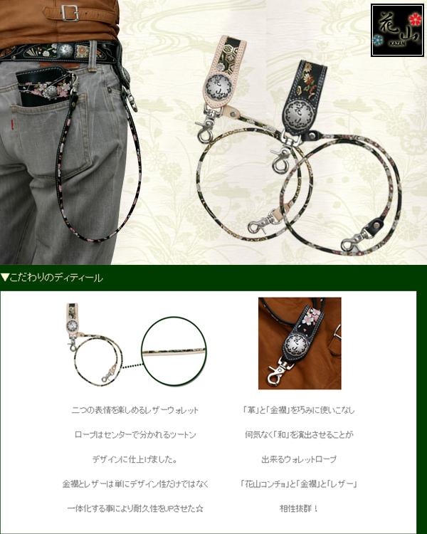 【DEGNER】花山 皮革 繩 - 「Webike-摩托百貨」