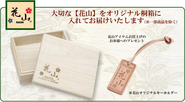 【DEGNER】花山 長版錢包 - 「Webike-摩托百貨」