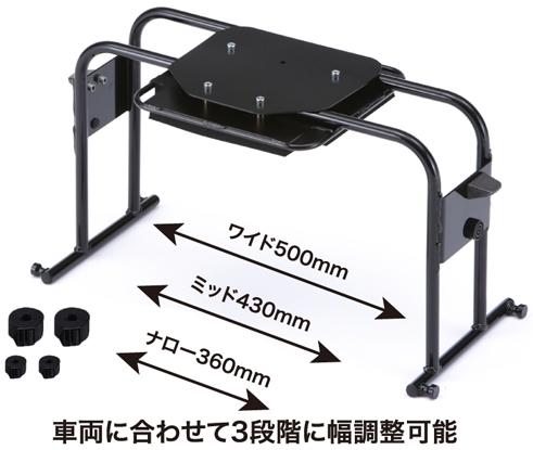【YAMAHA】多功能-貨架II 3BOX用 - 「Webike-摩托百貨」