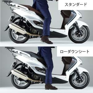 【YAMAHA】降低坐墊 - 「Webike-摩托百貨」