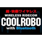 【DAYTONA】COOLROBO 車用通訊安全帽夾 - 「Webike-摩托百貨」
