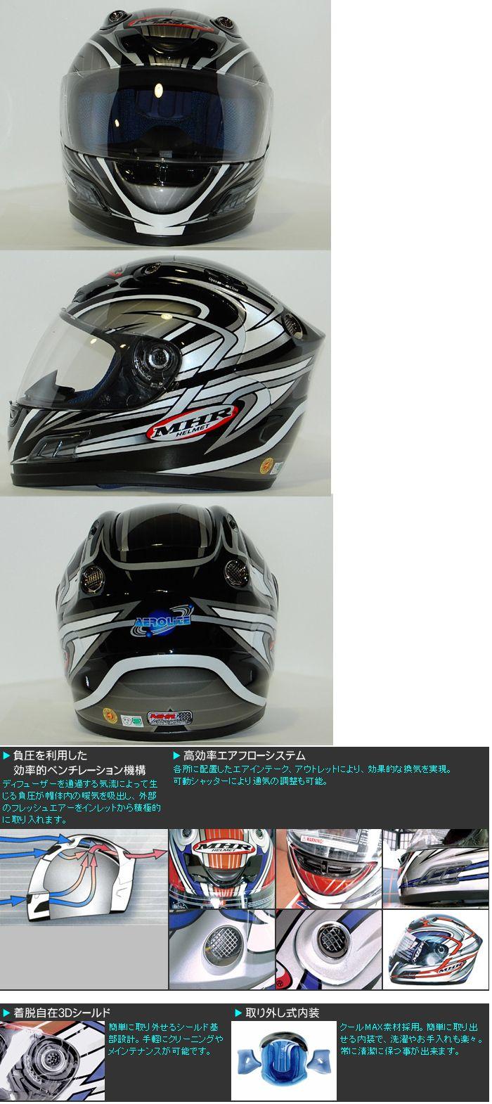 【MHR】TOP Series安全帽 - 「Webike-摩托百貨」