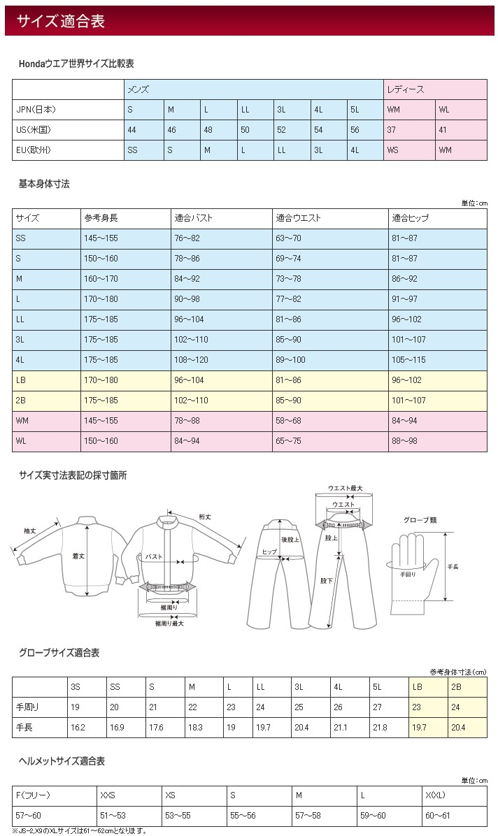 【HONDA RIDING GEAR】技師手套 - 「Webike-摩托百貨」