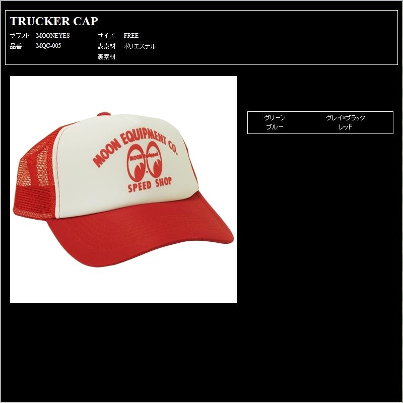 【MOON EYES】TRUCKER CAP 網帽 - 「Webike-摩托百貨」