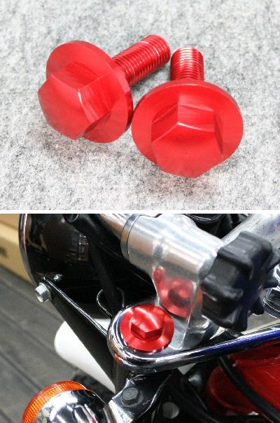 【TaGu(田口製作所)】上三角台螺絲 (紅色) - 「Webike-摩托百貨」