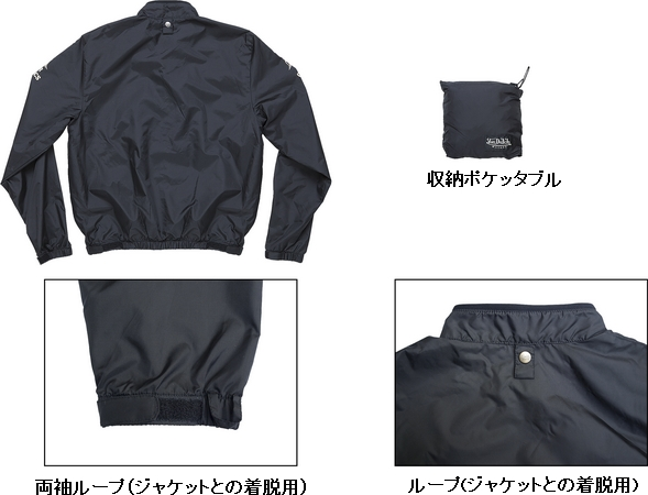 【Von Dutch】Wind Stopper 內層外套 - 「Webike-摩托百貨」