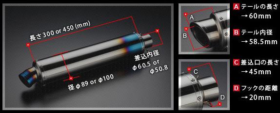 【BEAMS】通用型消音器 - 「Webike-摩托百貨」