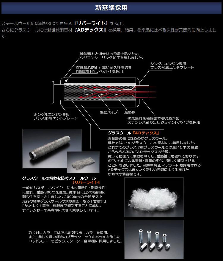 【BEAMS】SS300Titanium Down 鈦合金消音器全段排氣管 - 「Webike-摩托百貨」