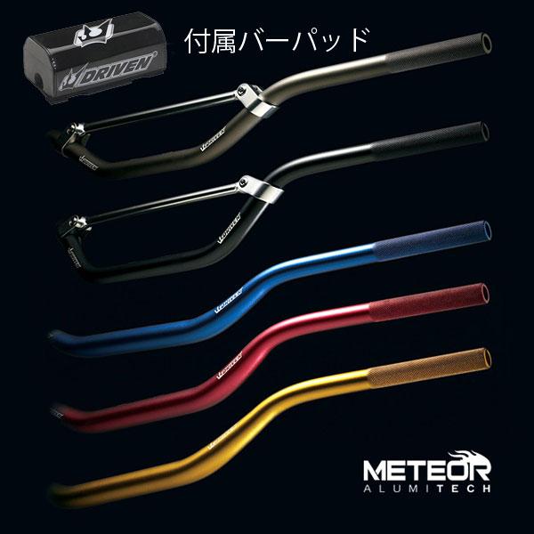 【DRIVEN】Meteor Tech 鋁合金把手 - 「Webike-摩托百貨」