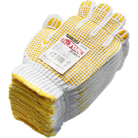 Working Gloves Pair (for Business) 600g Sliding Stop