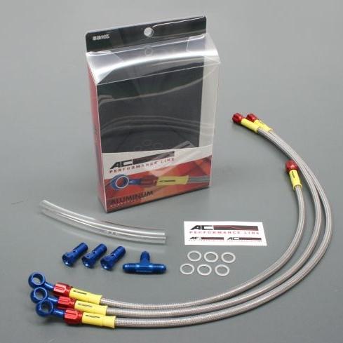 AC PERFORMANCE LINE ACパフォーマンスライン:車種別ボルトオン ブレーキホースキット