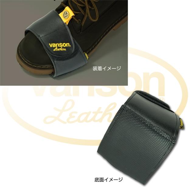 【VANSON】打檔保護鞋套 - 「Webike-摩托百貨」