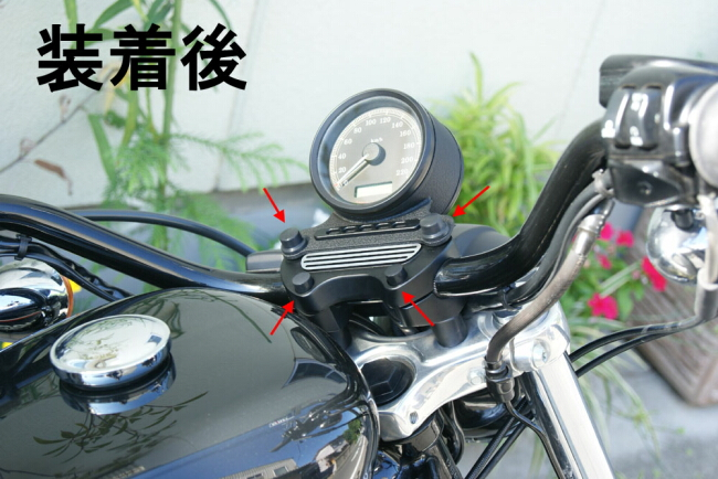 【KIJIMA】把手座固定器蓋 - 「Webike-摩托百貨」