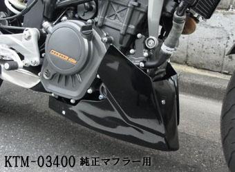 【KIJIMA】下整流罩套件 - 「Webike-摩托百貨」