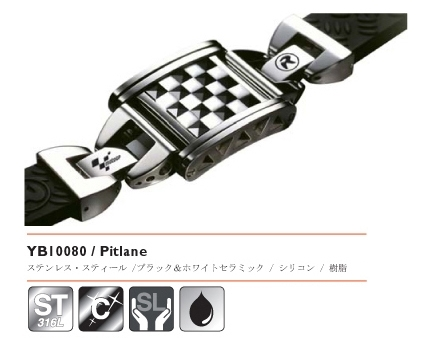 【ROCHET】Pitlane手環 - 「Webike-摩托百貨」