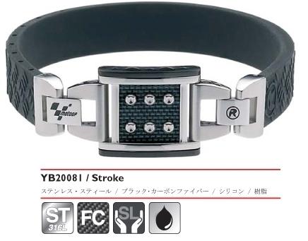 【ROCHET】Stroke 手環 - 「Webike-摩托百貨」