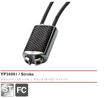 【ROCHET】Stroke 垂飾 - 「Webike-摩托百貨」