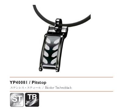 【ROCHET】Pitstop垂飾 - 「Webike-摩托百貨」
