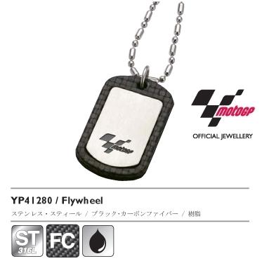 【ROCHET】Flywheel垂飾 - 「Webike-摩托百貨」