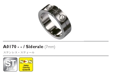 【ROCHET】Siderale 戒指 - 「Webike-摩托百貨」