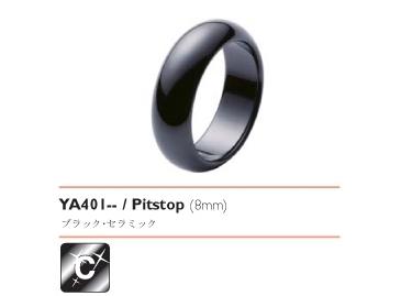 【ROCHET】Pitstop 戒指 - 「Webike-摩托百貨」