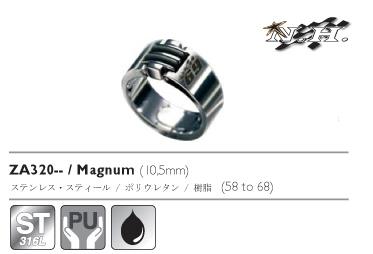 【ROCHET】Magnum戒指 - 「Webike-摩托百貨」