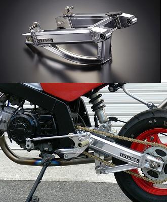 【OVER】後搖臂 OV型式 附平衡架 - 「Webike-摩托百貨」