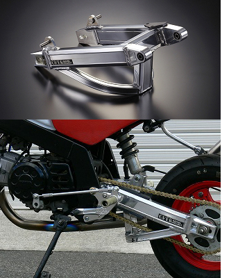 【OVER】後搖臂 OV型式 附平衡架 5cm加長型 - 「Webike-摩托百貨」