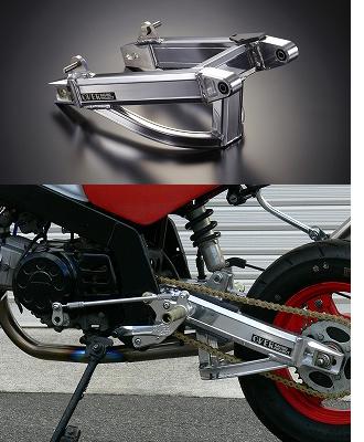 【OVER】後搖臂 OV型式 附平衡架 10cm加長型 - 「Webike-摩托百貨」