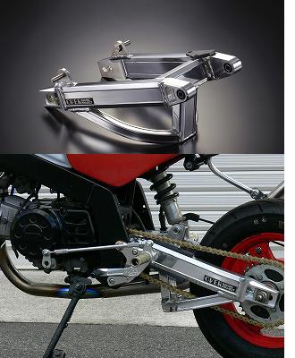 【OVER】後搖臂 OV型式 附平衡架 NSR 10cm加長型 - 「Webike-摩托百貨」