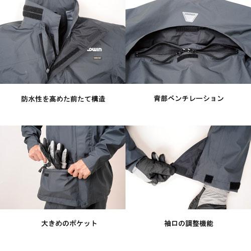 【GOLDWIN】Gore-Tex 成套雨衣 - 「Webike-摩托百貨」