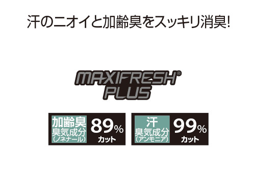 【GOLDWIN】Maxifresh plus內襯褲 - 「Webike-摩托百貨」