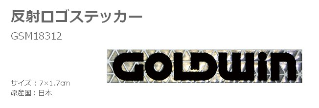 【GOLDWIN】反射Logo貼紙 - 「Webike-摩托百貨」