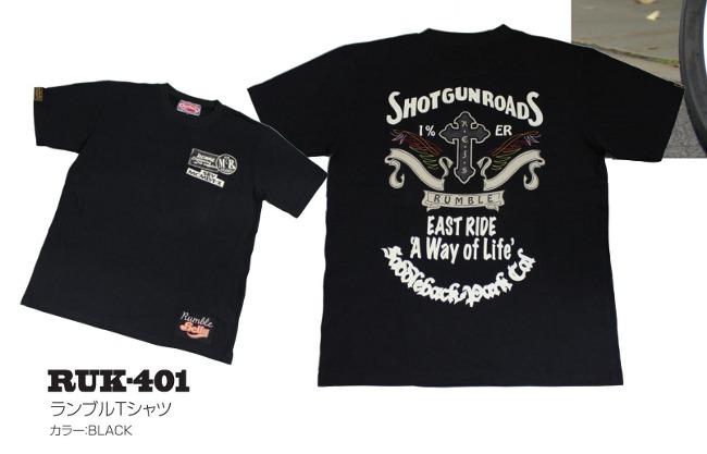 【RUMBLE】T恤 - 「Webike-摩托百貨」