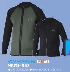 【Wraps】男用 內穿外套α - 「Webike-摩托百貨」