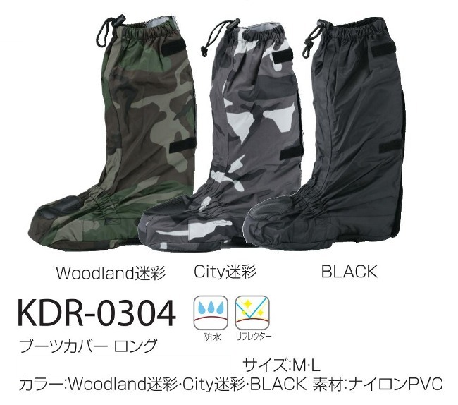 【J-CREW】長雨靴套 - 「Webike-摩托百貨」