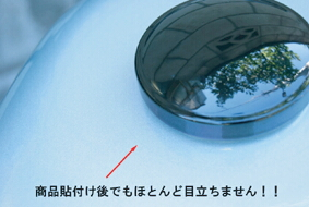 【KIJIMA】Protect 密封墊 - 「Webike-摩托百貨」