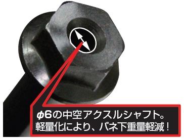 【KITACO】中空輪軸 - 「Webike-摩托百貨」
