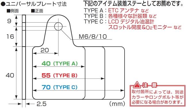 【K-CON】通用型固定板 Type C - 「Webike-摩托百貨」