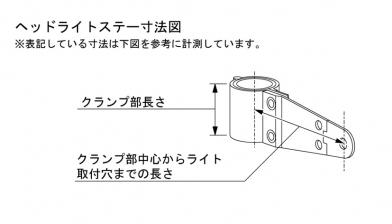 【KITACO】頭燈支架(直管 型式Φ31〜Φ38) - 「Webike-摩托百貨」