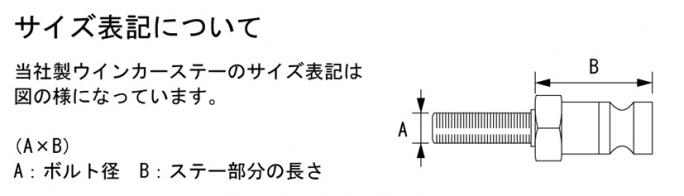 【KITACO】方向燈支架 - 「Webike-摩托百貨」