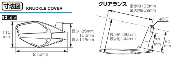 【KITACO】開放式護弓 - 「Webike-摩托百貨」