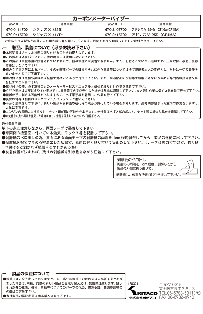 【KITACO】儀錶風鏡 - 「Webike-摩托百貨」