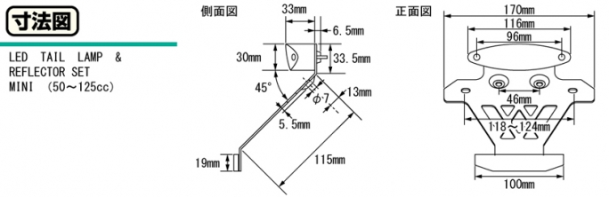 【KITACO】LED尾燈&反光片 - 「Webike-摩托百貨」