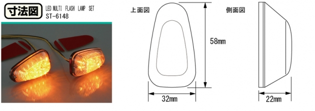 【KITACO】LEDAero方向燈組(ST6148) - 「Webike-摩托百貨」